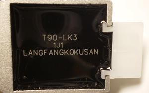 Kokusan Orginal 12v  KS 80, KS 125, KS175