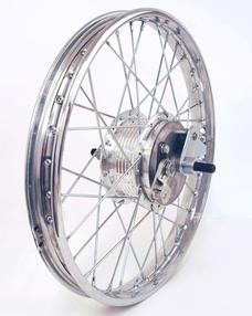 "Rear Wheel 15"" 2-3 Speed handshift"